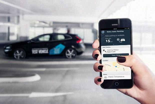 Телефон управляет автомобилем