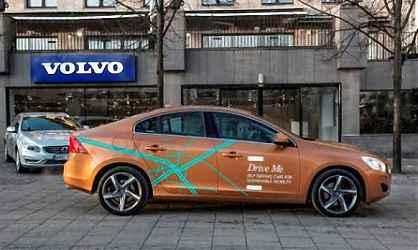 Програма Volvo — Drive Me